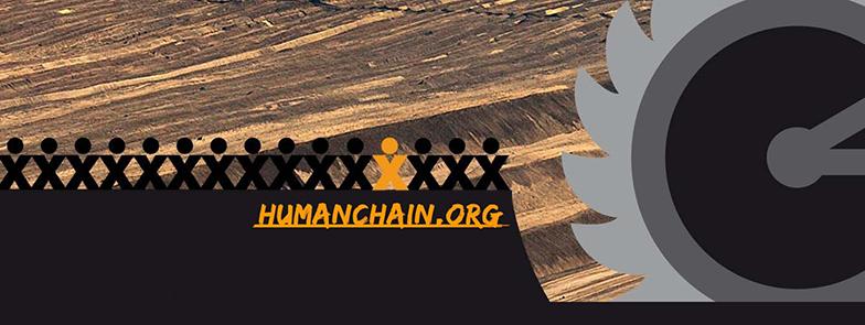 humanchain_Banner_784x295px_0